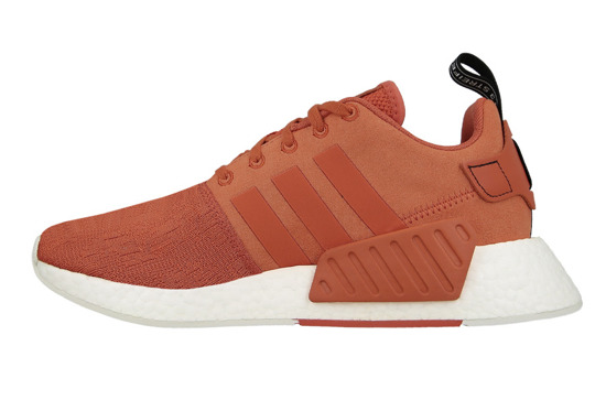 "Men's shoes sneakers adidas Originals NMD_R2 ""Future Harvest"" BY9915"