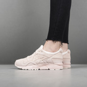 Women's Shoes sneakers Asics Gel-Lyte V H7Z2L 0202